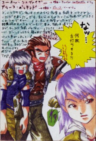 File:Konamimagazinevolume07-page15-up.jpg