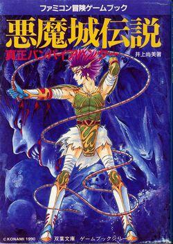 GVH Cover