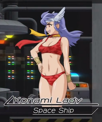 File:Konami Lady - 02.png