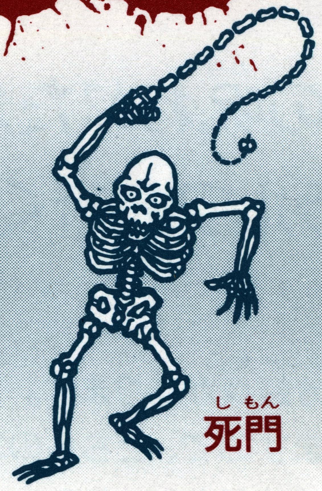 File:CV3 J Manual Whip Skeleton.JPG