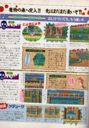 Akumajou Dracula Famitsu Scan 5