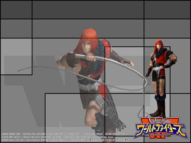 File:Shi02 1024x768.jpg