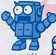 Boku Dracula Kun Robot.JPG
