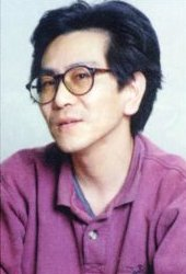 Toru Hagihara