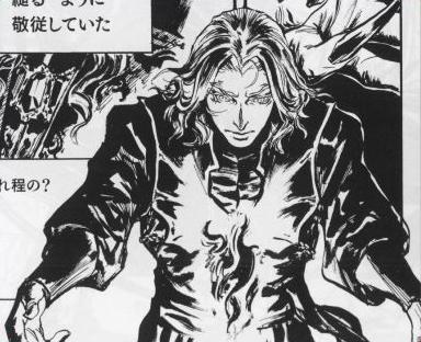 File:Prelude to Revenge Hector.JPG