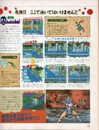 Akumajou Dracula Famitsu Scan 6