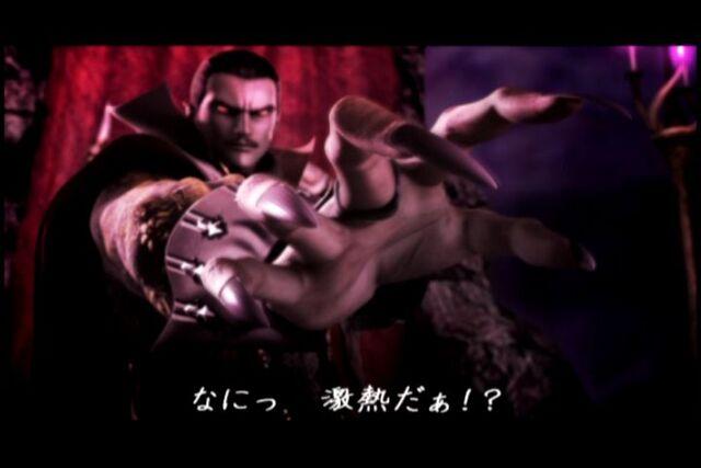 File:Pachislot48-Dracula Claw.jpg
