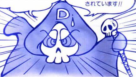 File:Kid Dracula Manga Death.JPG