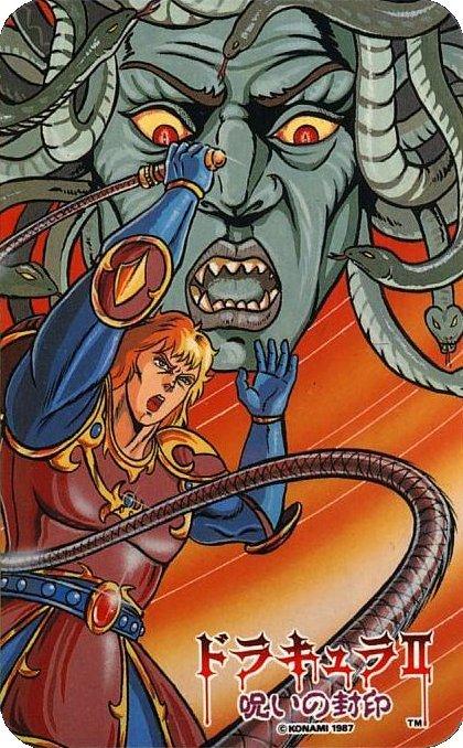 File:Simon's Quest Card Medusa Head.jpg
