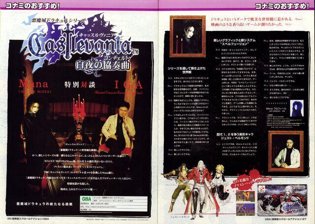 File:Konamimagazinevolume25-page26-27.jpg
