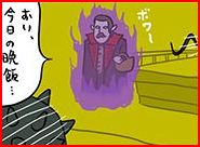File:Koma Dracula Pachislot.JPG