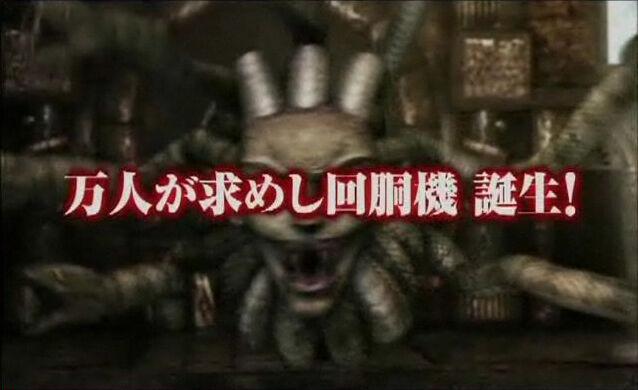 File:Pachi Promo2 2b - Medusa Facing.JPG