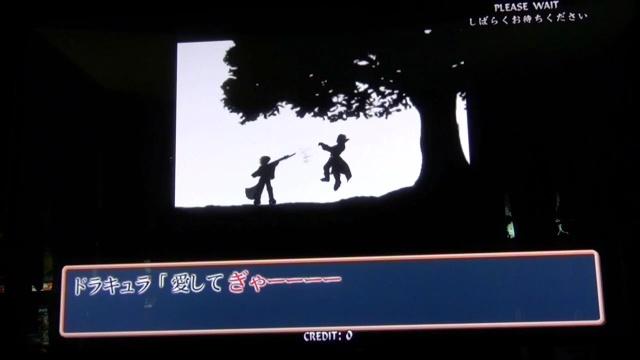 File:The Arcade-Parody Ending04.jpg