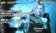 Pachislot3-Alucard-Profile
