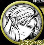 File:Loi mobile manga Leon.JPG