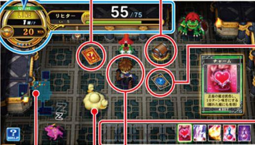 File:Eternal Knights 2 Richter Gameplay.JPG