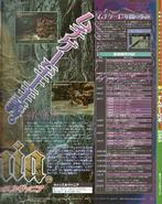 Dengeki PS2 timeline