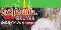 Futabasha Castlevania: Akatsuki no Minuet Official Guide