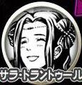 Loi mobile manga Sara.JPG