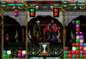 Demon Corridor