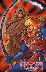 File:Simon's Quest Card Death.jpg