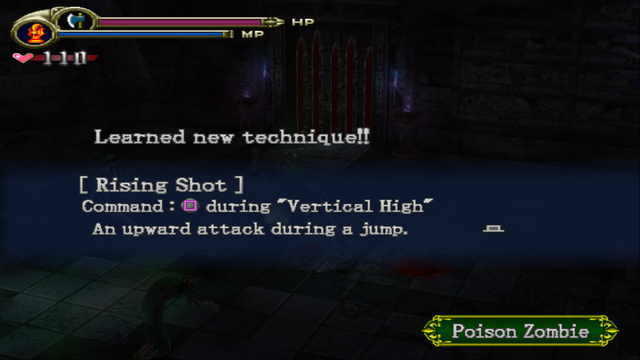 File:Lament of Innocence - Skill - 11.png