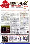 Konamimagazinevolume02-page40