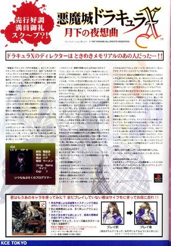 File:Konamimagazinevolume02-page40.jpg