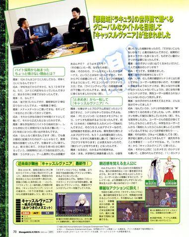 File:Dengekigames2003Jun-p70.jpg