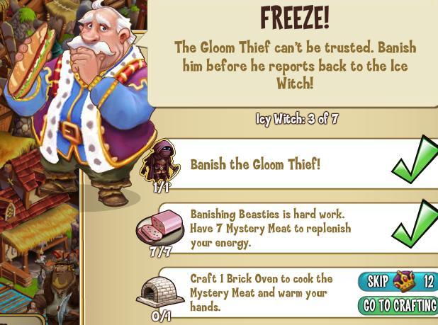 File:Freeze!.jpg