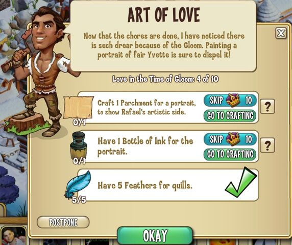 File:Art of Love.jpg