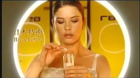 Lux Super Rich commercial japan (2009)