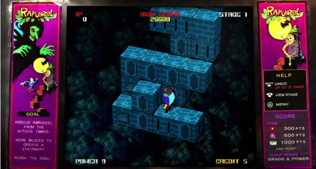File:GameplayRapunzelGame.png
