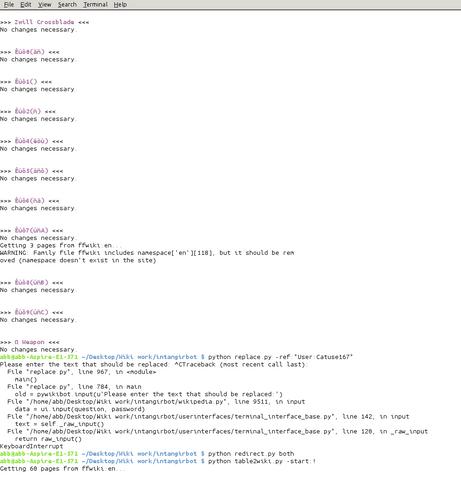 File:Python terminal.png