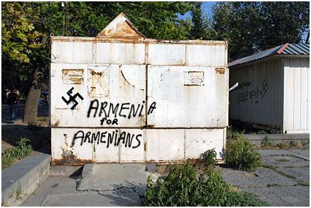 File:Racistarmenia.jpg