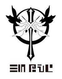 Vision Clan emblem