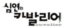 File:Logo 2.jpg