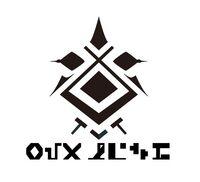 Serpent Clan emblem