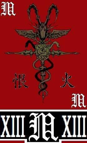 File:M logo.jpg