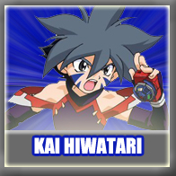 File:KAIB.jpg
