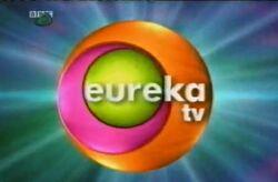 CBBC Eureka TV