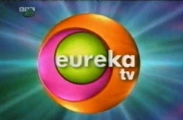 File:CBBC Eureka TV.jpg