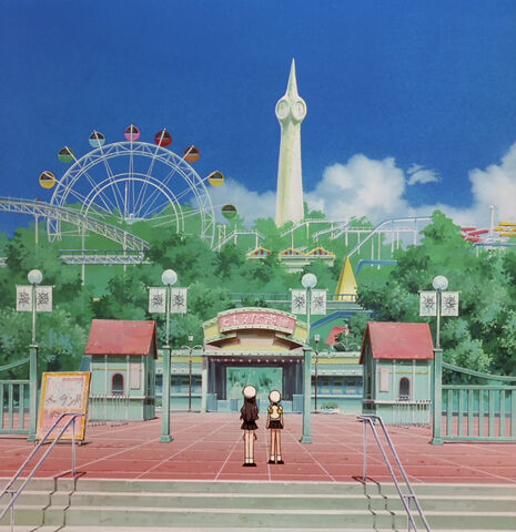 File:Tomoeda theme park.jpg