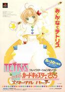 Tetris-advertisement1