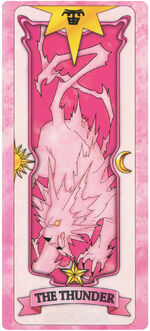 SakuraThunder
