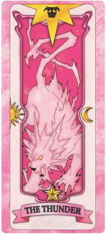 File:SakuraThunder.jpg