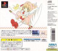 Cardcaptor sakura animetic story game backcover large ir6Du8bbLZNDF5i