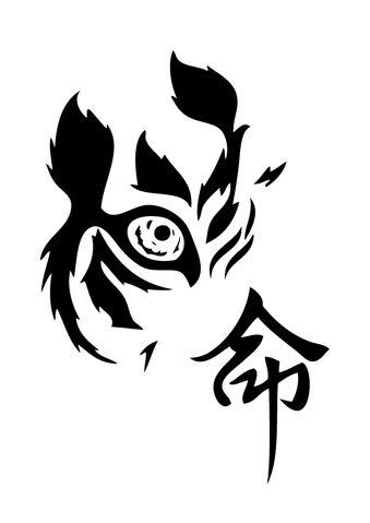 File:Tiger02.jpg
