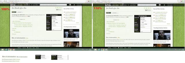 File:Chromezoomin.jpg