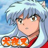 File:JA-animanga-inuyasha.jpg